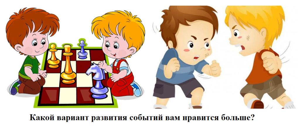 детская конкуренция
